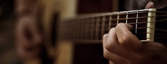 acoustic-guitar-570